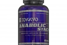 _0021_AnabolicStack
