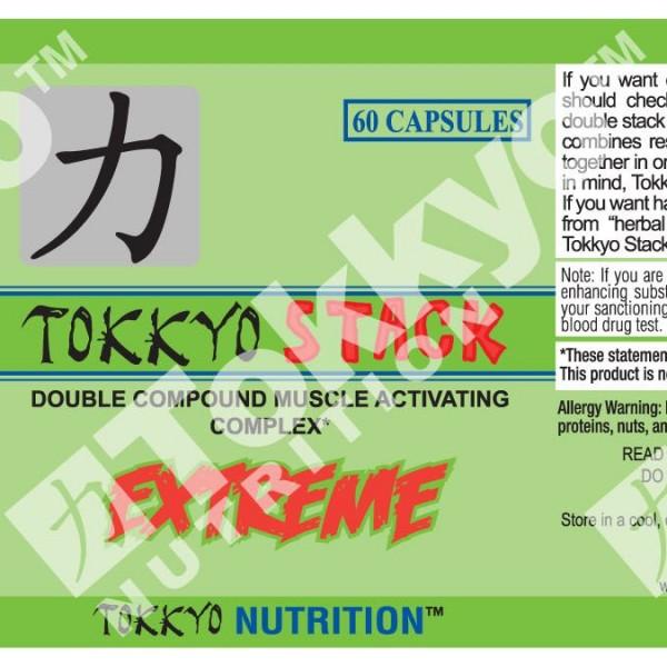Nitrous Stack Tokkyo Nutrition: Stack Extreme – Tokkyo Nutrition