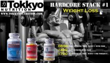 Weight Loss Stack 1