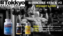 Weight Loss Stack 2